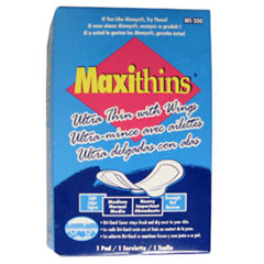MAXITHINS ULTRA THIN WWINGS,200/CS