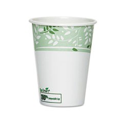 EcoSmart Hot Cups, Paper w/PLA Lining, Viridian, 8oz, 50/Pack