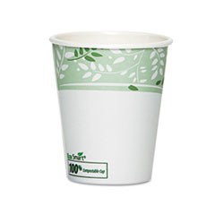 PLA Hot Cups, Paper w/PLA Lining, Viridian, 10 oz Squat, 50/Pack