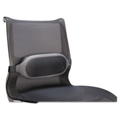 I-Spire Series Lumbar Cushion, 13-3/8w x 6-1/8d x 2-5/8h, Gray