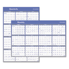 Vertical/Horizontal Erasable Wall Planner, 24 x 36, 2018