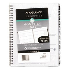 Executive Monthly Planner Refill, 6 5/8 x 8 3/4, White, 2018