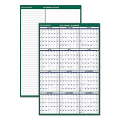 Vertical Erasable Wall Planner, 32 x 48, 2018