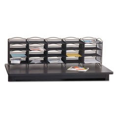 Onyx Mesh Literature Sorter, 20 Compartments, 19 x 15.25 x 59, Black