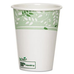 PLA Hot Cups, Paper w/PLA Lining, Viridian, 12oz, 1000/Carton