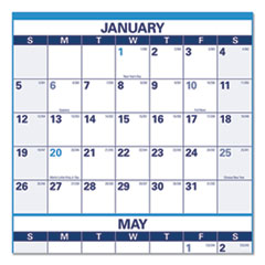 Horizontal Erasable Wall Planner, 36 x 24, Blue/White, 2020