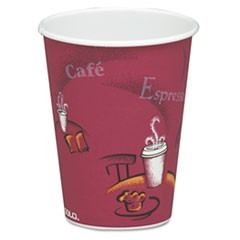 Bistro Design Hot Drink Cups, Paper, 8oz, Maroon, 50/Pack