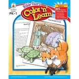 BIBLE STORY COLOR N LEARN  RESOURCE BOOK