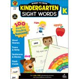 Words to Know Sight Words, Grade K, Pack of 2