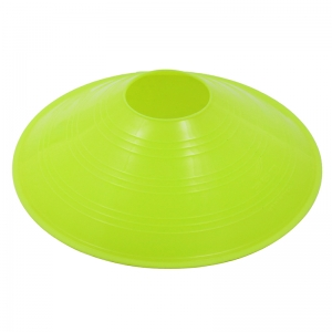 SAUCER FIELD CONE 7IN YELLOW VINYL