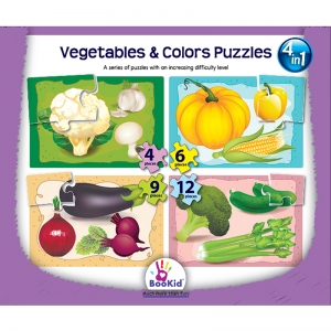 VEGETABLES & COLORS 4 IN 1 PUZZLES