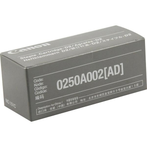 Canon D2 Staple Cartridge (2,000 Staples/Ctg) (3 Ctgs/Box)