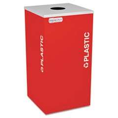Kaleidoscope Collection Recycling Receptacle, 24gal, Ruby Red