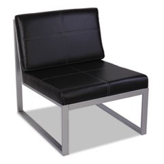 Ispara Series Armless Cube Chair, 26-3/8 x 31-1/8 x 30, Black/Silver