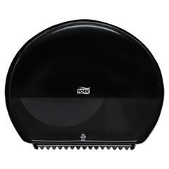 Mini-Jumbo Roll Twin Bath Tissue Dispenser, 13 3/5 x 5 1 /5 x 10 4/5, Black