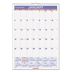 Erasable Wall Calendar, 12 x 17, White, 2017