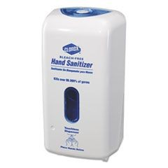 No-Touch Hand Sanitizer Dispenser, Adjustable Sensor, White