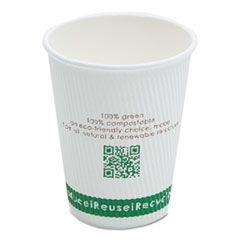 Compostable Insulated Ripple-Grip Hot Cups, 12oz, White, 500/Carton