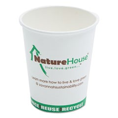 Compostable Live-Green Art Hot Cups, 8oz, White, 50/Pack