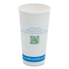 Compostable Insulated Ripple-Grip Hot Cups, 20oz, White, 500/Carton