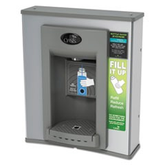 Electronic Hands-Free Bottle Filler Retro Fit, 16 1/2 dia., Gray