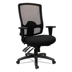 Alera Etros Series High-Back Multifunction with Seat Slide Chair, Supports up to 275 lbs., Black Seat/Black Back, Black Base
