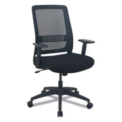 EY Series Swivel Tilt Chair, 20 1/4