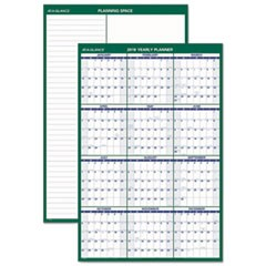 Vertical Erasable Wall Planner, 24 x 36, 2019