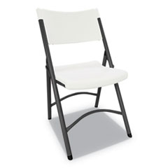 Premium Molded Resin Folding Chair, 18 1/2