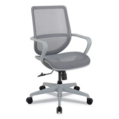 kathy ireland OFFICE by Alera Macklin Series Mid-Back All-Mesh Office Chair, Up to 275 lbs., Silver Seat/Back, Pewter Base
