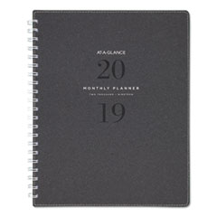 Signature Collection Heather Gray Planner, 8 3/4 x 11, 2019