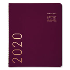 Contemporary Monthly Planner, 11 x 8 7/8, Purple, 2020