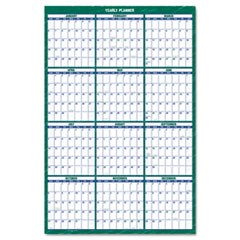Vertical Erasable Wall Planner, 32 x 48, 2016