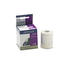 Self-Adhesive Small Multipurpose Labels, 7/16 x 1-1/2, White, 300/Box